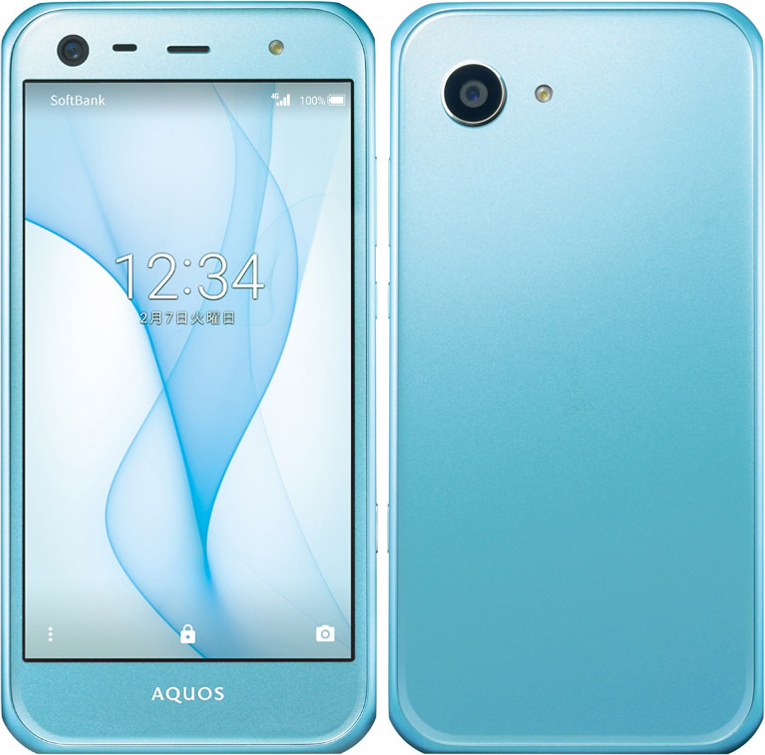 AQUOS Xx3 mini SoftBank