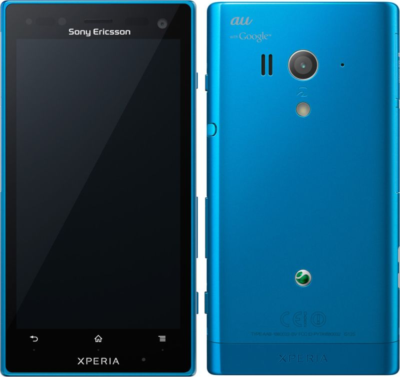 Xperia acro HD IS12S au