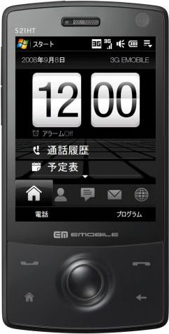HTC TOUCH DIAMOND S21HT