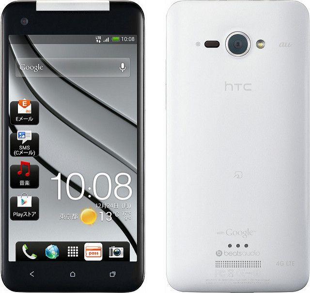 HTC J butterfly HTL21 au